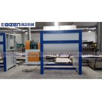 Wholesale High Efficiency Continuous Chemical Powder Mixing Machine 4KW - 6 Power from china suppliers