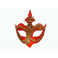 Wholesale Paper Pulp Moulded Products Carnival Mask / Graduation Mask Support DIY Design from china suppliers