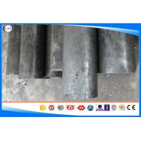 Wholesale Round Cold Finished Bar Dia 2-100 Mm 1045 / S45C / S45K Carbon Steel from china suppliers