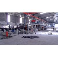 Wholesale 1600mm Aluminum Composite Plate ACP Production Line 8m / min 1mm - 6mm Thickness from china suppliers