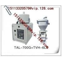 Wholesale China Made Combined automatic loader with glass-tube hopper sensor from china suppliers