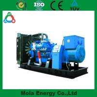Wholesale New energy High efficiency Hot Sale Generators Dealers in dubai from china suppliers