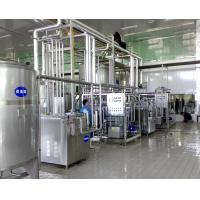 Wholesale 5 - 200 TPD UHT Milk Processing Line With Milk Product Making Machine ISO 9001/ SGS from china suppliers