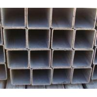 Buy cheap black iron square tube from wholesalers