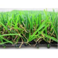 Quality Outdoor Artificial Grass Carpet With 35MM Height U Shape Yarn For Leisure for sale