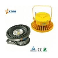 Wholesale ATEX Approved 30 W Led Explosion Proof Light Adopt Bridgelux COB Source from china suppliers