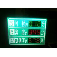 Wholesale Full Color P16 Variable Traffic Signs 7440nits luminance / 600W / ㎡ Power Consumption from china suppliers