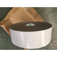 Wholesale Wrapping Anti Corrosive Tape 15 Mils 20 Miles 25 Miles Thick For Repair Pipe Surface from china suppliers