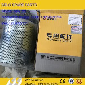 Wholesale SDLG OIL RETURN FILTER  , 4120004982, sdlg backhoe loader  parts for sdlg backhoe  B877 from china suppliers