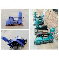 Wholesale Industrial Mud Pumps Water Well Drilling Diesel Slurry Pumps ISO Listed from china suppliers