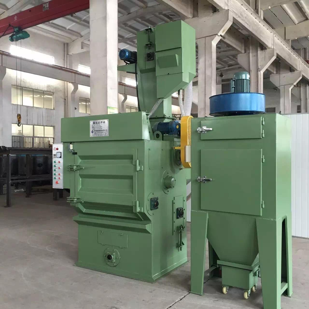 Wholesale Rubber Belt Crawler Shot Blast Machine High Impeller Blasting Volume from china suppliers