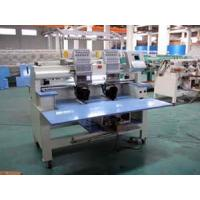 Wholesale Cap Embroidery Machine (ZY1202) from china suppliers