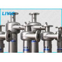 Quality High Output Liquid Solid Filtration , VS Series Liquid Solid Separation 1-40cp for sale