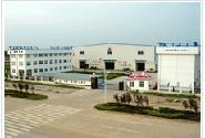 Henan Zhongke Engineering Technology Co., Ltd.