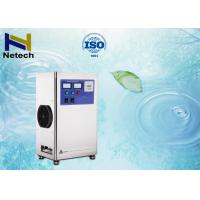 Wholesale Ceramic Ozone Tube Swimming Pool Ozone Generator 220V Air Cooling 1 Year Warranty from china suppliers
