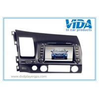 Wholesale 7'' Two DIN Car DVD/GPS Navagation special for HONDA Civic(left driving) from china suppliers