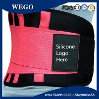 Wholesale WG-LS005 Red Neoprene Back Brace for Men/Women -Pink Lumbar Support for Lower Back Pain from china suppliers