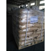 Buy cheap Food grade CAS 7758-11-4 DKP Anhydrous Dipotassium phosphate from wholesalers