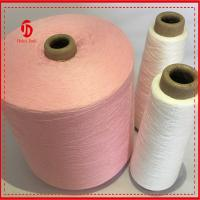 Wholesale Dye Yarn 100% Spun Polyester Sewing Thread Yarn 30/1 Eco- friendly from china suppliers