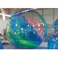 Wholesale 1.0 mm PVC Green Inflatable Water Walking Ball For Amusement Park from china suppliers