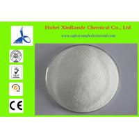 Wholesale 853-23-6 Anabolic Steroid Hormones Dehydroisoandrosterone Acetate Powder from china suppliers