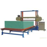 Wholesale Horizontal Automatic Polyurethane / PU Foam Cutting Machine For Sponge Sheet from china suppliers