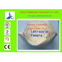 Quality Medicine Intermediate Trozet Letrazole Femara For Breast Cancer CAS 112809-51-5 for sale