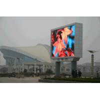 Wholesale Advertisement P7 1R1G1B Double Sided Outdoor Led Sign 896x672mm Cabinet from china suppliers