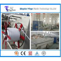 Wholesale PERT Pipe Extruder Machine / Extrusion Line On Sale In Qingdao China from china suppliers