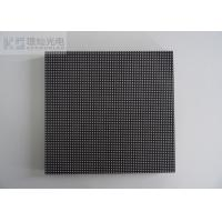 Wholesale Outdoor LED Module Display , 500mm × 500mm Led Video Display Die cast Al Cabinet from china suppliers