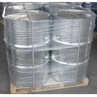 Wholesale Ethylene glycol diethyl ether/EGDE 99% industrial grade manufacturer from china suppliers