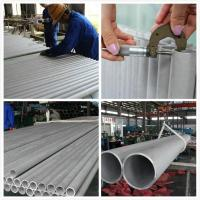 Buy cheap Super Heater Tubes A213 TP347H 50.8mm X 5.7mm Seamless Welded from wholesalers