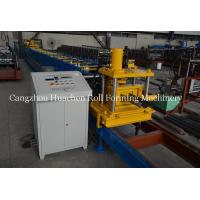Wholesale Single Chain Transmission 7.5Kw  Door Frame Rolling Forming Machine , Galvanized Frame Panel from china suppliers