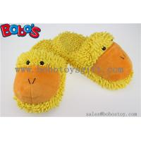 Wholesale Lady Shoes Plush Stuffed Closed Teo Indoor Slipper in Cartoon Duck Head from china suppliers