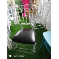 Buy cheap New Design Acrylic Louis Ghost Chair for Wedding from wholesalers