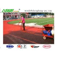 Quality Elastic Synthetical Running Track Surfaces PU Rubber Floor Covering Anti Slip Polyurethaning Floors for sale