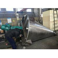 Quality Stainless Steel DHL Series Taper Machine / Industrial Blenders For Granule for sale