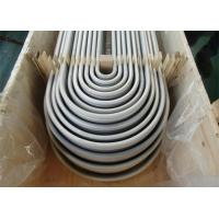 Wholesale 1.4301 TP304 Stainless Steel Welded Heat Exchanger U Tube SA249 from china suppliers