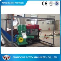 Wholesale Diesel Engine Small Animal Feed small wood pellet mill Machine With CE Certification from china suppliers