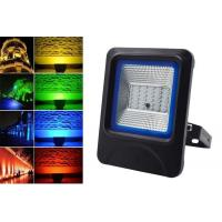 Buy cheap Patent design outdoor IP66 Changing Multi Color RGB Led Flood Light 20W from wholesalers