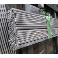 Wholesale Carbon Round Steel Bar 1045/ Ck45/ 45#/ S45CB from china suppliers