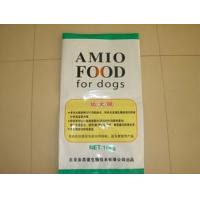 Wholesale platic dog food bag with colors printed from china suppliers
