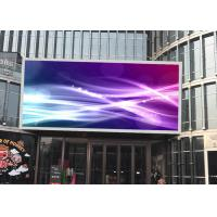 Wholesale P9 Outdoor Full Color LED Display SMD 3535 17mm Thickness For Outdoor Advertising from china suppliers