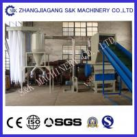 Wholesale 22 KW Plate Plastic Crusher Machine Crushing Equipment  with Dust-Collection Device from china suppliers