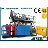 Wholesale Road Barrier Plastic Blowing Machine , Fully Automatic Blow Moulding Machine SRB120N from china suppliers