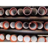Quality K9 Ductile Cast Iron Pipe for sale