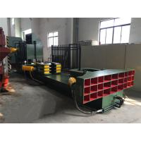 Wholesale Simple Bale Breaker Machinery For Steel Block Decomposition HC85-1250A from china suppliers