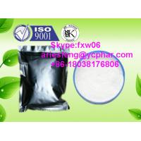 Wholesale Formestane Lentaron Anti Estrogen Steroids Hormone Formestaqne FMT from china suppliers