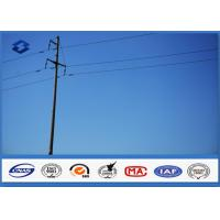 Wholesale 25FT 30FT 35FT 40FT Octagonal utility power pole , steel power pole 500KGS Design Load from china suppliers