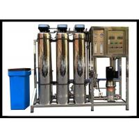 Wholesale SGS RO Purification Water Machine For Hospital / Pharmacy With Softener from china suppliers